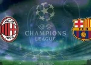 sepakbola liga champions